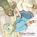 Twilight Ocean シャリーのアトリエ 〜黄昏の海の錬金術士〜ボーカルアルバム