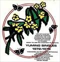 ユーミン・シングルズ1972-1976