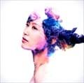 【CDシングル】beautiful/ちいさな足跡