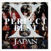 PERFECT BEST (3枚組 ディスク2)