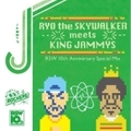 RYO the SKYWALKER meets KING JAMMYS 〜10th Anniversary Special Mix〜