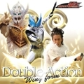 【CDシングル】Double-Action Wing form