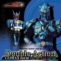 【CDシングル】Double-Action CLIMAX form [初回生産限定盤B]
