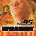 スーパー・ユーロビート VOL.95 (2枚組 ディスク2)