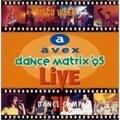 エイベックス・ダンス・マトリックス'95・ライブ (2枚組 ディスク1)