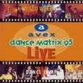 エイベックス・ダンス・マトリックス'95・ライブ (2枚組 ディスク2)