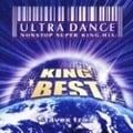 ウルトラダンス・キング〜ベスト (2枚組 ディスク2)