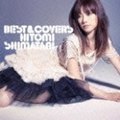 BEST&COVERS (2枚組 ディスク1)