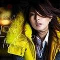 【CDシングル】LOSE YOUR MIND feat.Yutaka Furukawa from DOPING PANDA