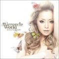 【CDシングル】Mirrorcle World (ジャケットD)