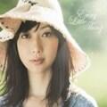 【CDシングル】あたらしい日々/黄金の月