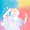 【CDシングル】ゾッ婚ディション / LUCKY☆STAR