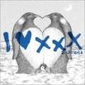 【CDシングル】I LOVE ×××