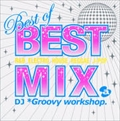 Best of BEST MIX