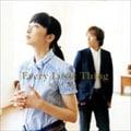 【CDシングル】宙-そら-/響-こえ-