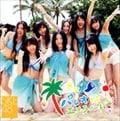 【CDシングル】パレオはエメラルド<Type-A>