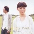 【CDシングル】Landscape