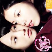 【CDシングル】片想いFinally<Type-B>