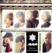 【CDシングル】Miss you/ほほえみの咲く場所