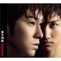 【CDシングル】Superstar