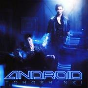 【CDシングル】ANDROID