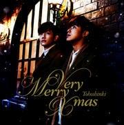 【CDシングル】Very Merry Xmas