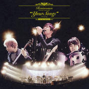 Your Songs with strings at Yokohama Arena (2枚組 ディスク1)
