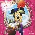 ディズニー ドリーム・ミュージック・アルバム デラックス (3枚組 ディスク3)