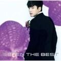 SE7EN THE BEST (2枚組 ディスク1)