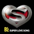 【CDシングル】SUPER LOVE SONG