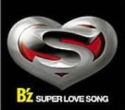 【CDシングル】SUPER LOVE SONG