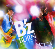 【CDシングル】BURN-フメツノフェイス-