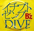 【CDシングル】イチブトゼンブ/DIVE
