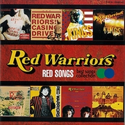 RED SONGS〜BEST SONGS COLLECTION (2枚組 ディスク1)