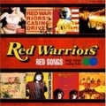RED SONGS〜BEST SONGS COLLECTION (2枚組 ディスク2)
