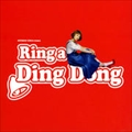 【CDシングル】Ring a Ding Dong