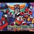 スーパーロボット 主題歌・挿入歌大全集II (3枚組 ディスク3)