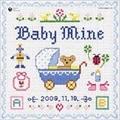 オルゴールぷらす Baby Mine〜あなたは小さなたからもの〜 [インストゥルメンタル] (2枚組 ディスク2)