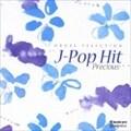 オルゴール・セレクション「J-POP HIT〜Precious〜」 [インストゥルメンタル]