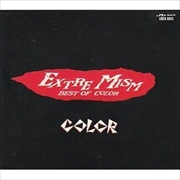 EXTRE MISM〜BEST OF COLOR