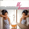 HIROKO YAKUSHIMARU SINGLE COLLECTION