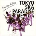 【CDシングル】KinouKyouAshita