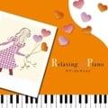 ラブリラクシング・ピアノ〜ラブ・コレクション・コレクション