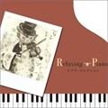 リラクシング・ピアノ〜ジブリ・コレクション