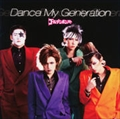 【CDシングル】Dance My Generation