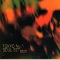 【CDシングル】黄昏'95〜太陽の季節