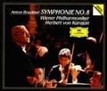 ブルックナー:交響曲第8番 (2枚組 ディスク1)