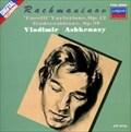 ラフマニノフ・コレルリの主題による変奏曲