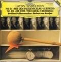 ハイドン/交響曲「時計」