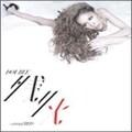 【CDシングル】残り火-eternal BED-